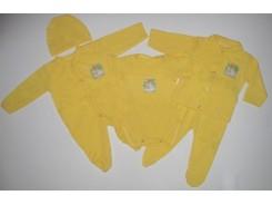 бебешки комплект 5 части