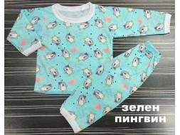 детска пижама дълъг ръкав ротацион