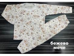 детска пижама дълъг ръкав щампа